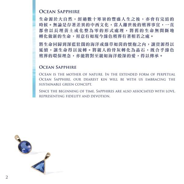 Ocean sapphire eternity gem