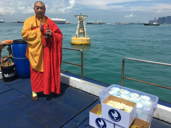 Sea burial ceremony Singapore
